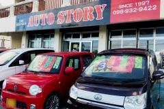 auto_story