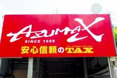 azmax