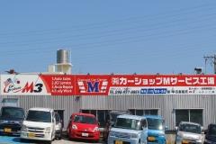 car_m